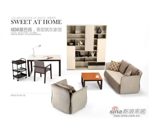 曲美家具 创意休闲沙发-0