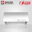 Sakura/樱花中式抽油烟机88R653