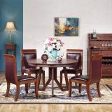 巴克庄园S5061#圆餐桌、S5062#餐椅、S5065#餐边柜