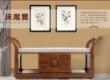 光明中式实木床尾凳