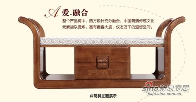 光明中式实木床尾凳-2