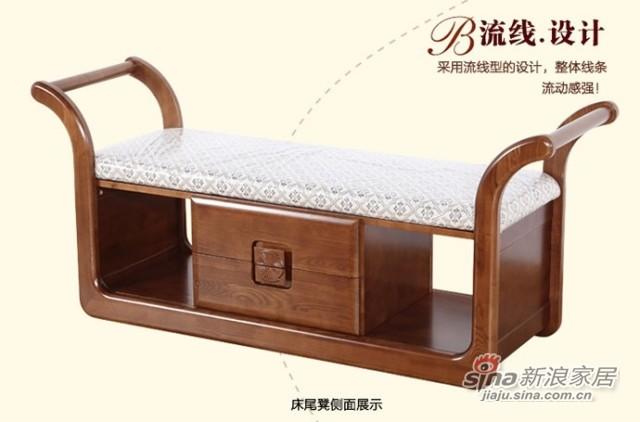 光明中式实木床尾凳-3