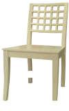 富之岛餐椅彩虹系列19PN1