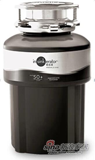 爱适易优越型食物垃圾处理器-0