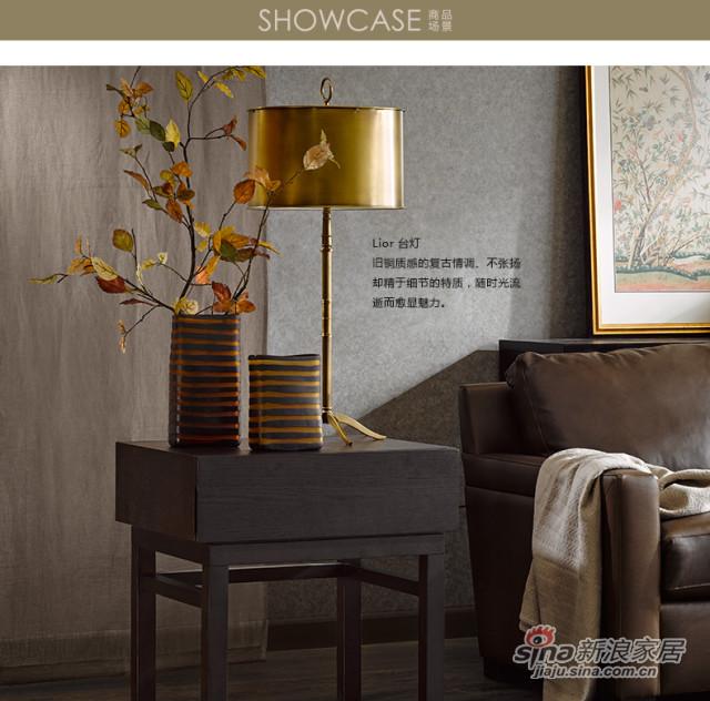 Tao Lior黄铜美式台灯