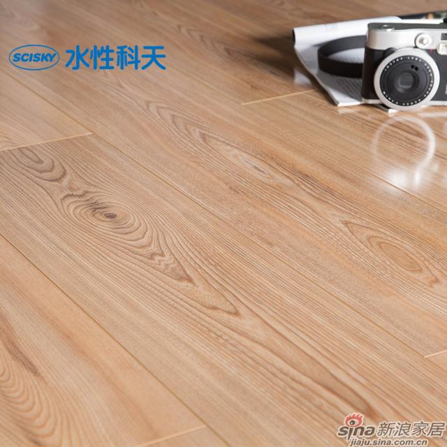 盖尔登橡木强化地板
