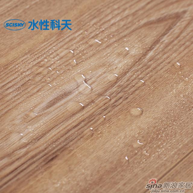 盖尔登橡木强化地板-5