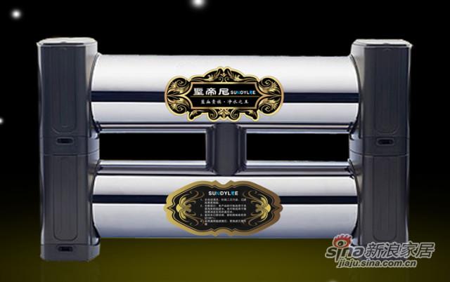 净水器铂朗双鱼S-SK-1.1