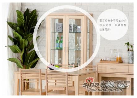 皇朝家私玻璃酒柜-3