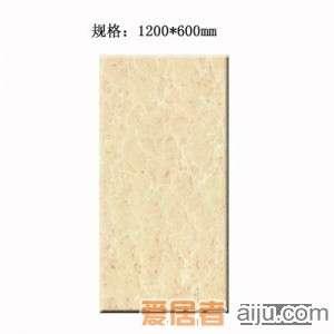 嘉俊-抛光砖系列[九龙壁]SK12602(1200*600MM)1