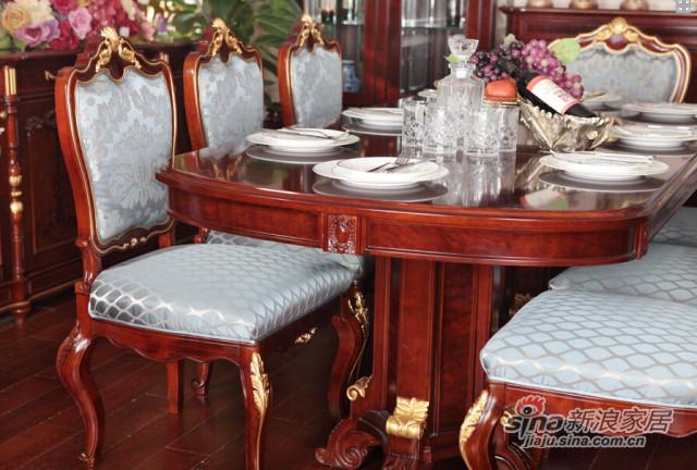 标致-拉菲丽舍系列餐桌-0
