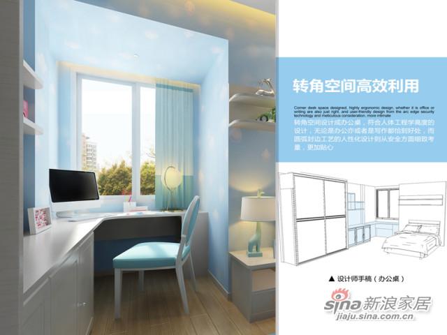 索菲亚衣柜-儿童房家居定制 卧室家具组合设计 简约儿童家具定做 -3