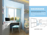 索菲亚衣柜-儿童房家居定制 卧室家具组合设计 简约儿童家具定做