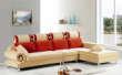 玛阁T821沙发(三位+贵妃+单人位)