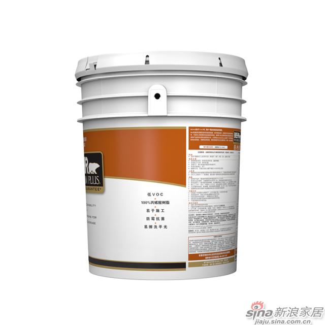 百色熊超级室内哑光涂料 5加仑-3