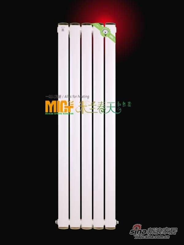 米兰春天散热器春雅系列-2