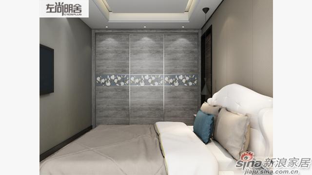 左尚明舍现代卧室-2