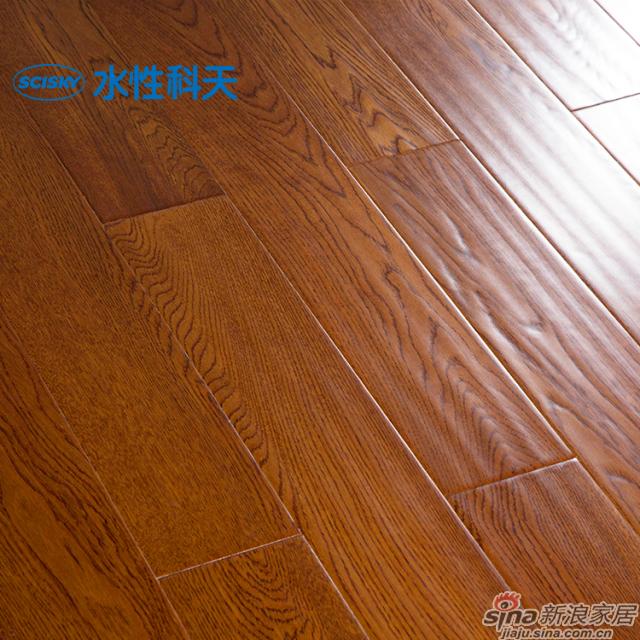 蓝山咖啡栎木实木复合地板-1