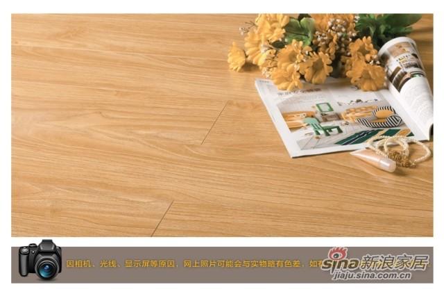 扬子地板 强化复合地板-2