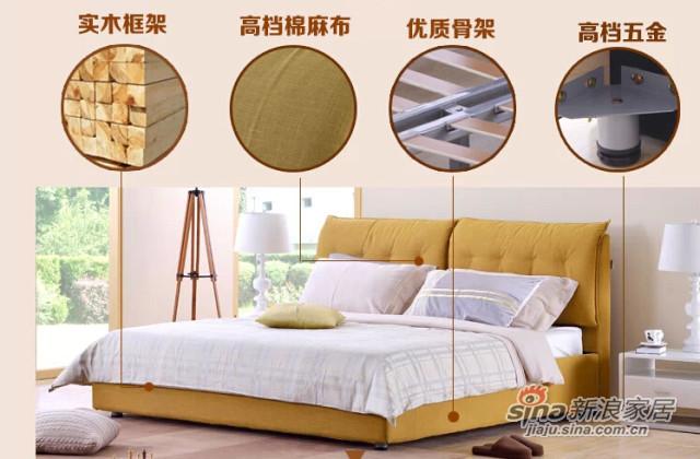 依丽兰爱悦布床F6030-3