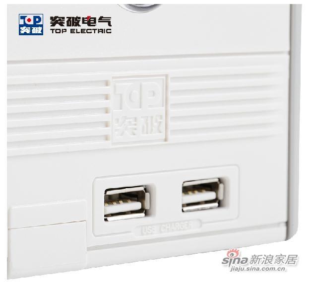 突破TZ-C1011桌面创意魔方插排-3