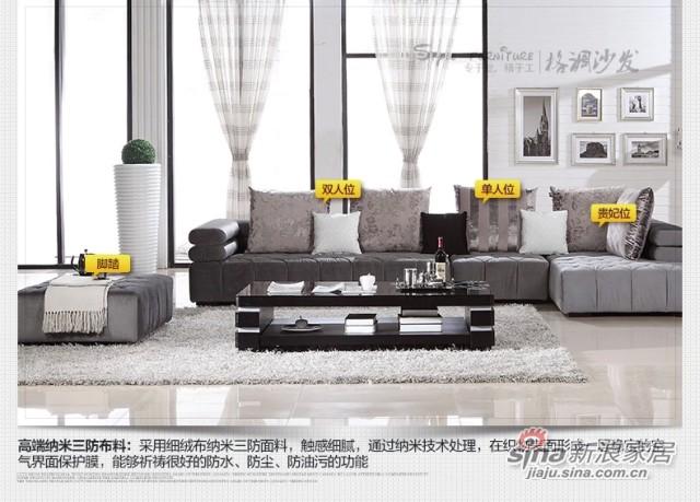 格调沙发SFC8290