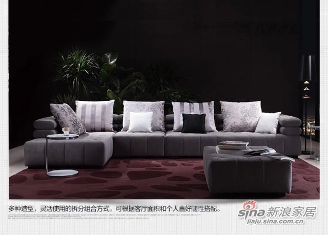 格调沙发SFC8290-1