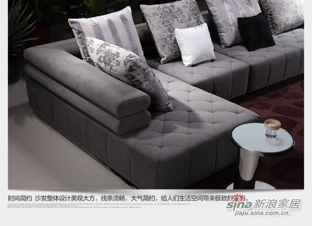 格调沙发SFC8290-2