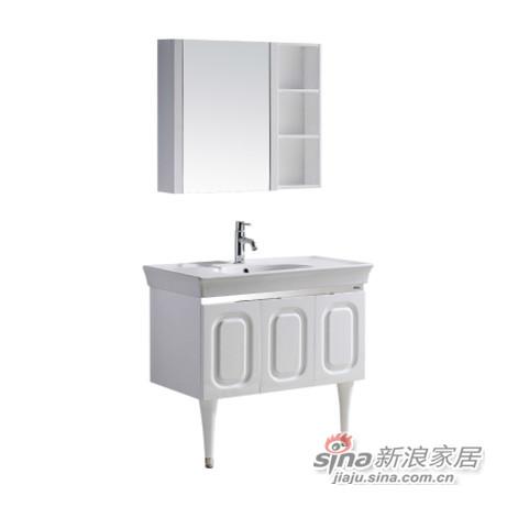 维可陶VXD-012F浴室柜