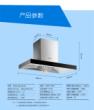 Robam/老板 CXW-200-61X1欧式顶吸大吸力油烟机