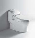 航标卫浴一体化中水箱智能坐便器