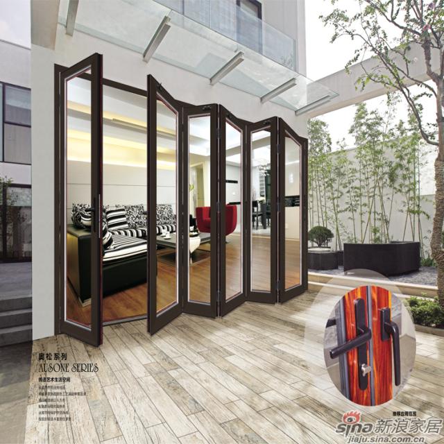 奥松系列-重型断桥折叠门軒尼斯门窗