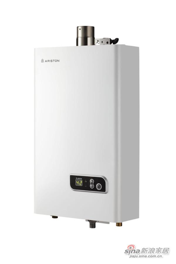 阿里斯顿恒温燃气热水器Si7-0