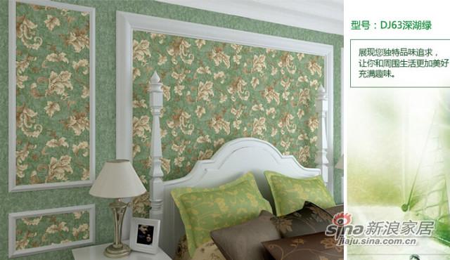 爱舍美式田园复古怀旧莨苕叶绿色卧室背景壁纸 -3