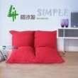 为家时尚简约风格4格WJ43懒人沙发