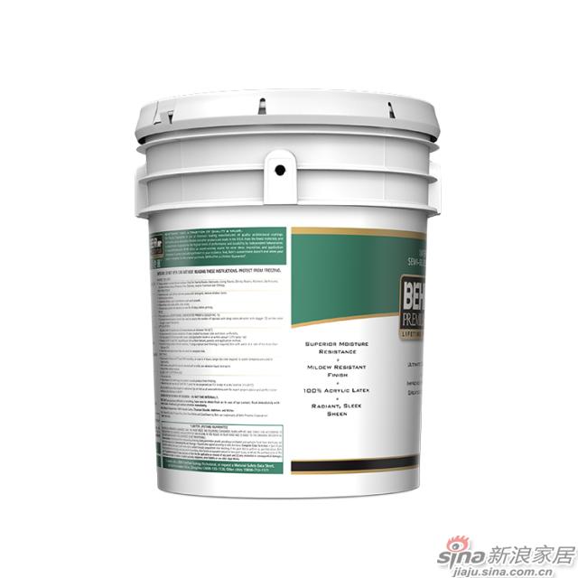 百色熊超级室内半光涂料 5加仑-2