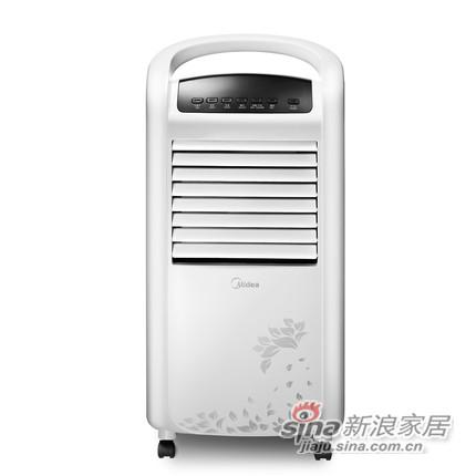 美的空调扇AD120-S-1