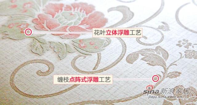 特普丽 欧式温馨浪漫田园系-1