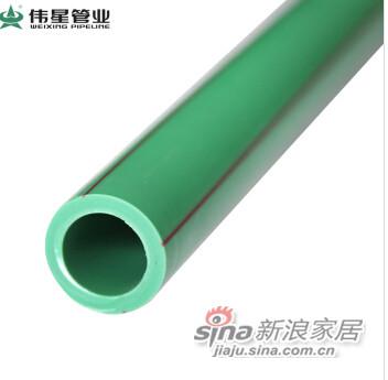 伟星PPR水管 饮用水管冷热通用水管