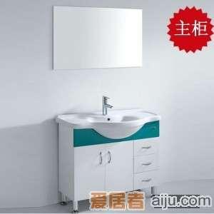 法恩莎PVC浴室柜FPG3646I主柜(970*500*830mm)1