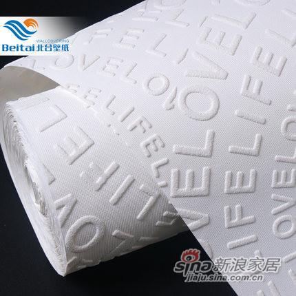 北台 英文字母墙纸-0