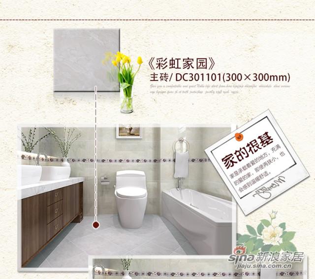 楼兰瓷砖 防滑地砖 简约现代 SA9561-0