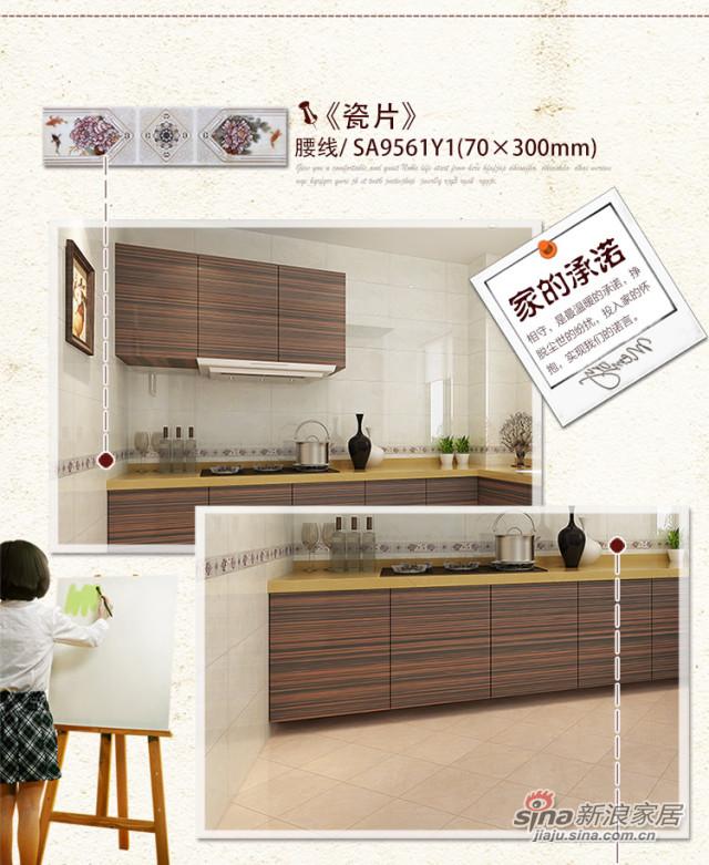 楼兰瓷砖 防滑地砖 简约现代 SA9561-1