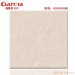 加西亚瓷砖-波特曼系列-GA8001(800*800MM)