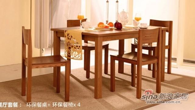 曲美家具现代餐桌椅组合-0
