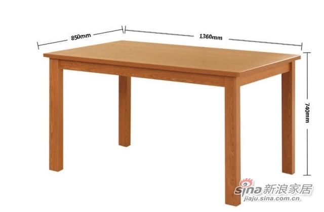 曲美家具现代餐桌椅组合