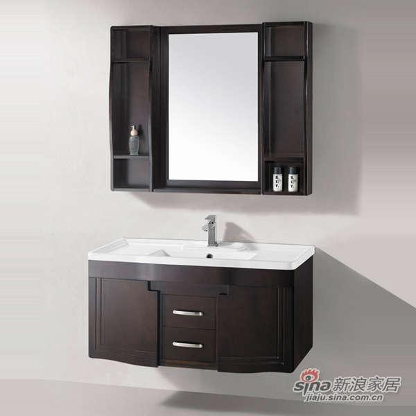 泰陶浴室柜TA-P33-3-0