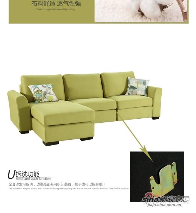 斯可馨 布艺沙发客厅沙发多种组合 -0