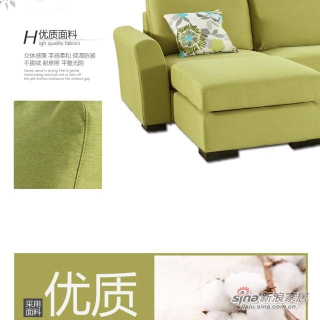斯可馨 布艺沙发客厅沙发多种组合 -4