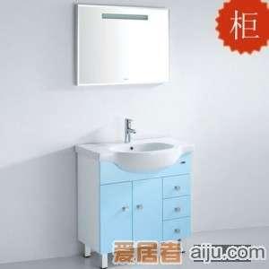 法恩莎PVC浴室柜FPG3659柜(780*355*770mm)1